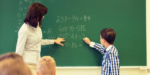 репетитор о математике профильный уровень