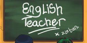 Учитель английского языка – благодарный отзыв