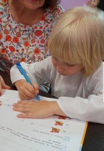 обучение детей в детском образовательном центре