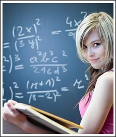 лучший репетитор по математике