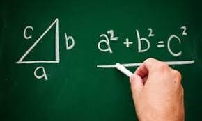 сложные предметы ЕГЭ математика