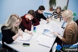 Read more about the article Репетитор по английскому языку Власова Т.А.