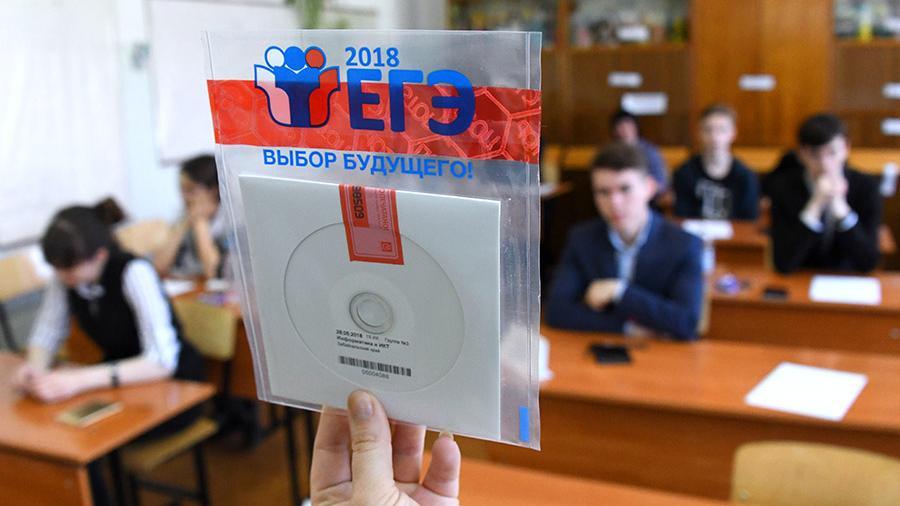 Подготовка к ЕГЭ 2019: видео-отзыв учащегося
