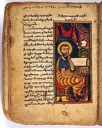 учим армянский язык