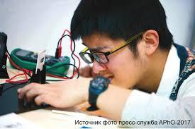 ЕГЭ по физике 2020