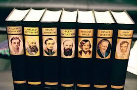 Русская литература: современная и классическая
