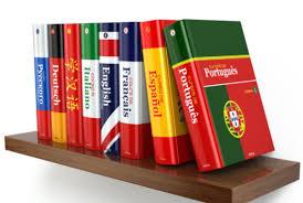 эффективные способы изучения иностранных языков