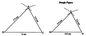 Геометрические построения - треугольник