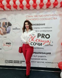 Read more about the article Женский форум в Сочи!