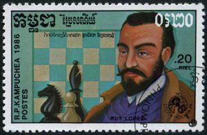 История шахмат начинается с первой книги о шахматах. Ее написал РУй ЛопесЮ священник.