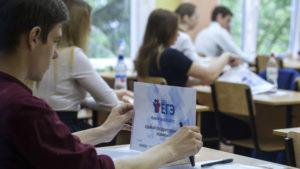 ЕГЭ по русскому языку 2021 - изменения в структуре экзамена, заданиях и оценивании. Переходи, узнай!