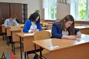 ЕГЭ русский язык задания - виды тестов и особенности их выполнения от экспертов - для всех!