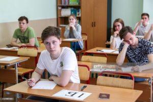 Как проходит ЕГЭ по русскому языку и как получить лучшие баллы? Читай у нас!