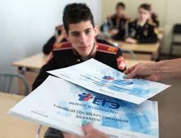 ЕГЭ по русскому сдают в любых средних учебных заведениях. Ведь без этого теста невозможно поступить ни в один вуз.