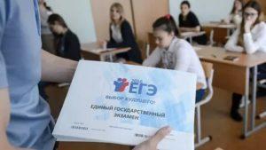 ЕГЭ русский - все, что надо знать каждому выпускнику о подготовке к аттестационному экзамену. Советы эксперта!