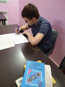 подтянуть знания по всем предметам и подготовиться к экзаменам